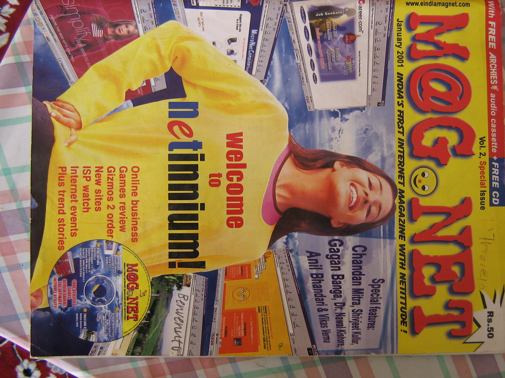 The Computer Monthly figuring Priyavrat Thareja